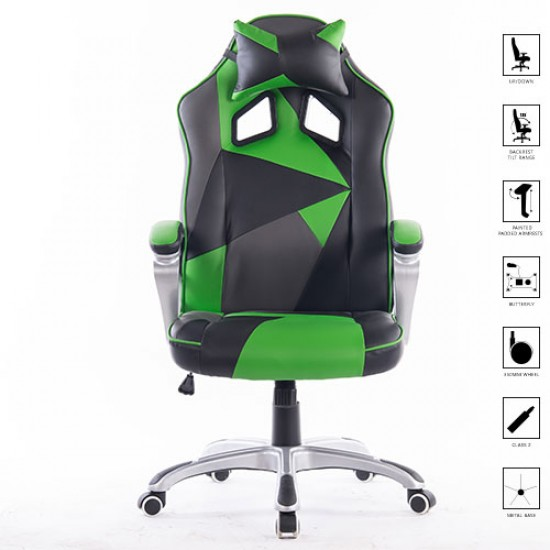 ANT Esports-8077-G (Green) Deltapage.com
