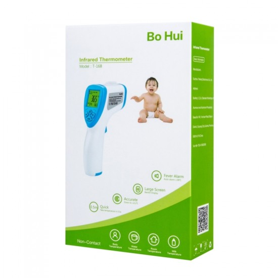 Bo Hui Infrared Digital Thermometer