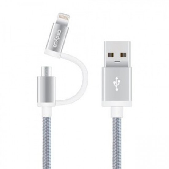 Cadyce USB Sync Lightning and MICRO USB 2-in-1 cable (1M)  (Cotton Braided/METAL Connector) GOLD CA-ULCM